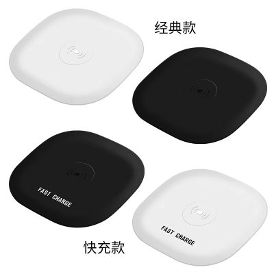 Wireless Fast Charger Qi Phone Y10